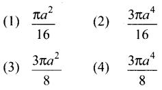 Samacheer Kalvi 12th Maths Guide Chapter 9 தொகை நுண்கணிதத்தின் பயன்பாடுகள் Ex 9.10 17
