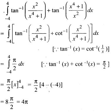 Samacheer Kalvi 12th Maths Guide Chapter 9 தொகை நுண்கணிதத்தின் பயன்பாடுகள் Ex 9.10 4