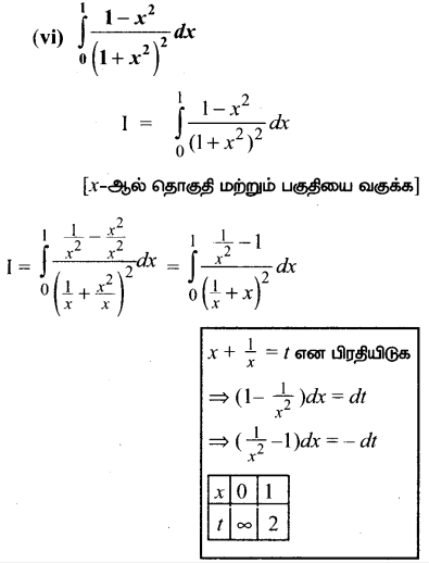 Samacheer Kalvi 12th Maths Guide Chapter 9 தொகை நுண்கணிதத்தின் பயன்பாடுகள் Ex 9.3 10