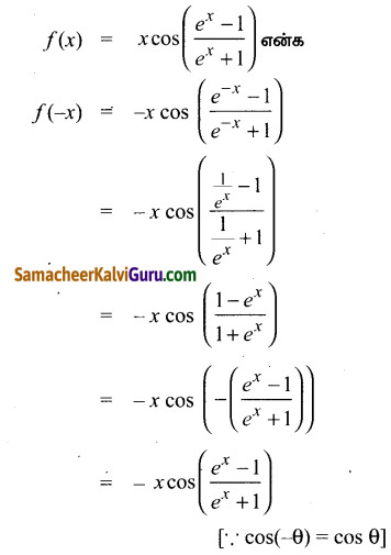 Samacheer Kalvi 12th Maths Guide Chapter 9 தொகை நுண்கணிதத்தின் பயன்பாடுகள் Ex 9.3 14