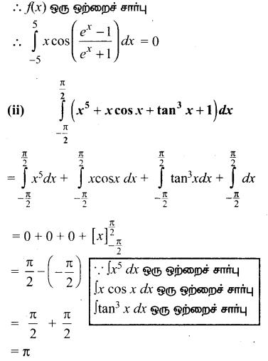 Samacheer Kalvi 12th Maths Guide Chapter 9 தொகை நுண்கணிதத்தின் பயன்பாடுகள் Ex 9.3 15
