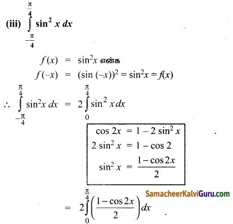 Samacheer Kalvi 12th Maths Guide Chapter 9 தொகை நுண்கணிதத்தின் பயன்பாடுகள் Ex 9.3 16