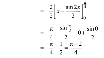 Samacheer Kalvi 12th Maths Guide Chapter 9 தொகை நுண்கணிதத்தின் பயன்பாடுகள் Ex 9.3 17