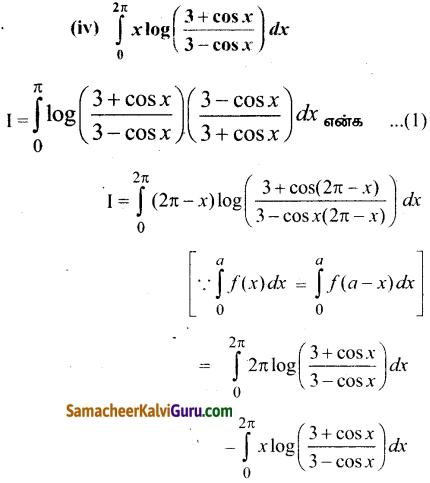 Samacheer Kalvi 12th Maths Guide Chapter 9 தொகை நுண்கணிதத்தின் பயன்பாடுகள் Ex 9.3 18