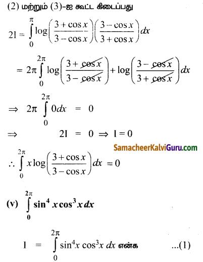Samacheer Kalvi 12th Maths Guide Chapter 9 தொகை நுண்கணிதத்தின் பயன்பாடுகள் Ex 9.3 21