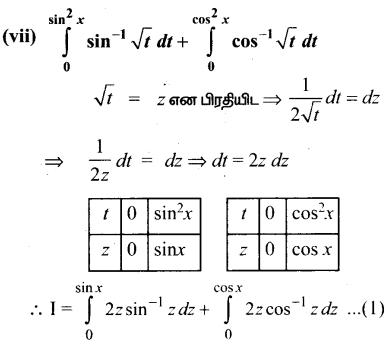 Samacheer Kalvi 12th Maths Guide Chapter 9 தொகை நுண்கணிதத்தின் பயன்பாடுகள் Ex 9.3 24