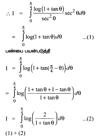 Samacheer Kalvi 12th Maths Guide Chapter 9 தொகை நுண்கணிதத்தின் பயன்பாடுகள் Ex 9.3 29