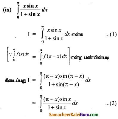 Samacheer Kalvi 12th Maths Guide Chapter 9 தொகை நுண்கணிதத்தின் பயன்பாடுகள் Ex 9.3 31
