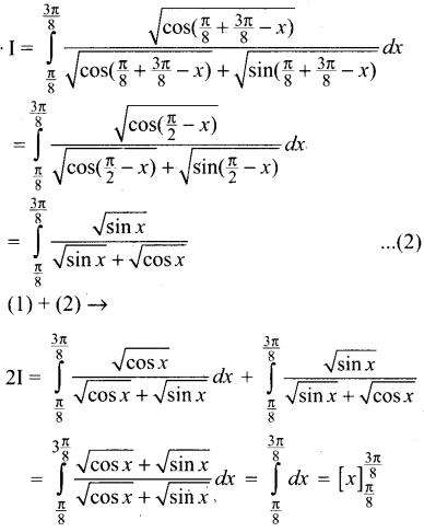 Samacheer Kalvi 12th Maths Guide Chapter 9 தொகை நுண்கணிதத்தின் பயன்பாடுகள் Ex 9.3 35