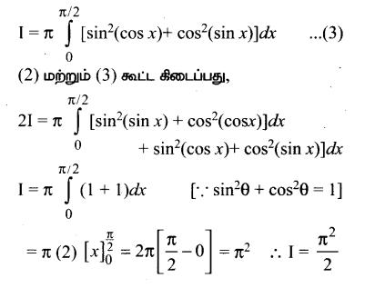 Samacheer Kalvi 12th Maths Guide Chapter 9 தொகை நுண்கணிதத்தின் பயன்பாடுகள் Ex 9.3 39