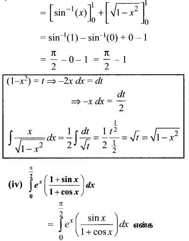 Samacheer Kalvi 12th Maths Guide Chapter 9 தொகை நுண்கணிதத்தின் பயன்பாடுகள் Ex 9.3 5
