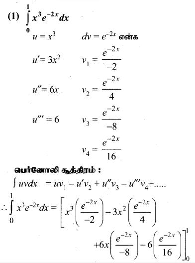 Samacheer Kalvi 12th Maths Guide Chapter 9 தொகை நுண்கணிதத்தின் பயன்பாடுகள் Ex 9.4 2