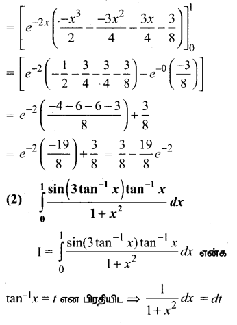 Samacheer Kalvi 12th Maths Guide Chapter 9 தொகை நுண்கணிதத்தின் பயன்பாடுகள் Ex 9.4 3