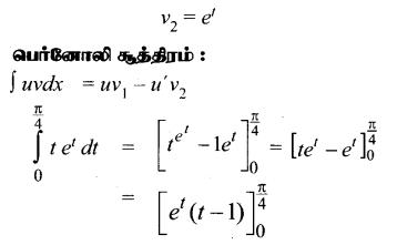 Samacheer Kalvi 12th Maths Guide Chapter 9 தொகை நுண்கணிதத்தின் பயன்பாடுகள் Ex 9.4 6