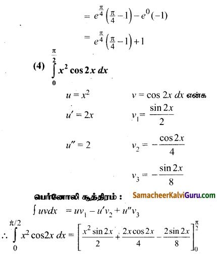 Samacheer Kalvi 12th Maths Guide Chapter 9 தொகை நுண்கணிதத்தின் பயன்பாடுகள் Ex 9.4 7