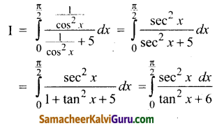 Samacheer Kalvi 12th Maths Guide Chapter 9 தொகை நுண்கணிதத்தின் பயன்பாடுகள் Ex 9.5 1