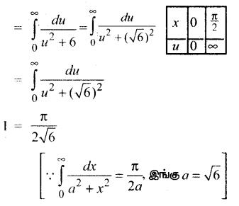 Samacheer Kalvi 12th Maths Guide Chapter 9 தொகை நுண்கணிதத்தின் பயன்பாடுகள் Ex 9.5 2