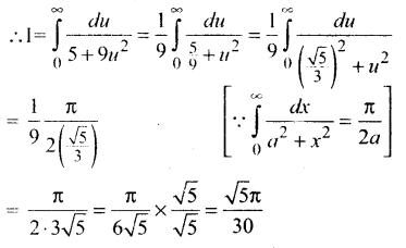 Samacheer Kalvi 12th Maths Guide Chapter 9 தொகை நுண்கணிதத்தின் பயன்பாடுகள் Ex 9.5 4