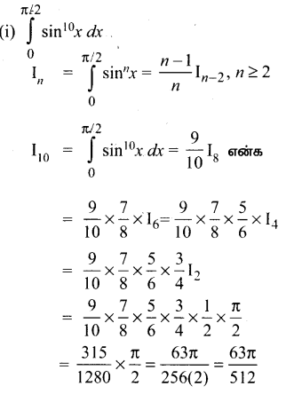 Samacheer Kalvi 12th Maths Guide Chapter 9 தொகை நுண்கணிதத்தின் பயன்பாடுகள் Ex 9.6 2