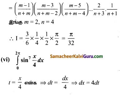 Samacheer Kalvi 12th Maths Guide Chapter 9 தொகை நுண்கணிதத்தின் பயன்பாடுகள் Ex 9.6 5