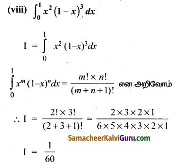 Samacheer Kalvi 12th Maths Guide Chapter 9 தொகை நுண்கணிதத்தின் பயன்பாடுகள் Ex 9.6 7