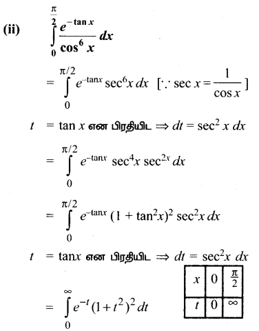 Samacheer Kalvi 12th Maths Guide Chapter 9 தொகை நுண்கணிதத்தின் பயன்பாடுகள் Ex 9.7 2