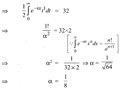 Samacheer Kalvi 12th Maths Guide Chapter 9 தொகை நுண்கணிதத்தின் பயன்பாடுகள் Ex 9.7 5