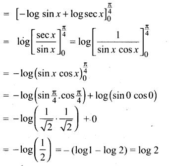 Samacheer Kalvi 12th Maths Guide Chapter 9 தொகை நுண்கணிதத்தின் பயன்பாடுகள் Ex 9.8 15