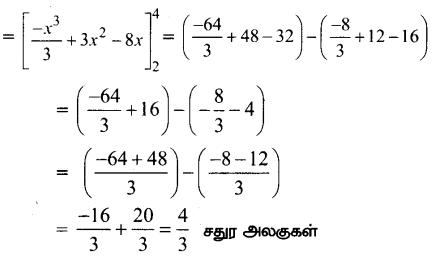 Samacheer Kalvi 12th Maths Guide Chapter 9 தொகை நுண்கணிதத்தின் பயன்பாடுகள் Ex 9.8 20