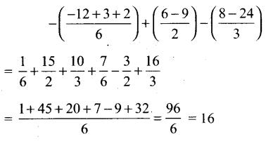 Samacheer Kalvi 12th Maths Guide Chapter 9 தொகை நுண்கணிதத்தின் பயன்பாடுகள் Ex 9.8 7