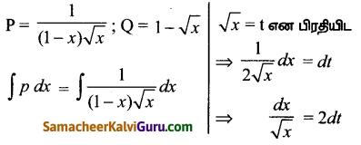 Samacheer Kalvi 12th Maths Guide Chapter Chapter 10 சாதாரண வகைக்கெழுச் சமன்பாடுகள் Ex 10.7 11