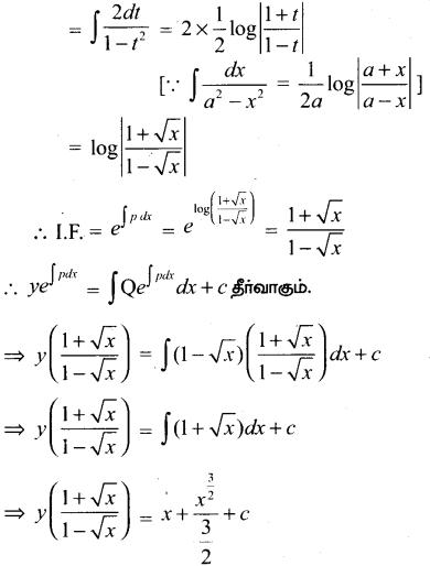 Samacheer Kalvi 12th Maths Guide Chapter Chapter 10 சாதாரண வகைக்கெழுச் சமன்பாடுகள் Ex 10.7 12