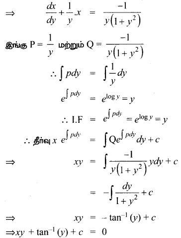 Samacheer Kalvi 12th Maths Guide Chapter Chapter 10 சாதாரண வகைக்கெழுச் சமன்பாடுகள் Ex 10.7 14