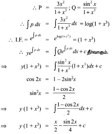 Samacheer Kalvi 12th Maths Guide Chapter Chapter 10 சாதாரண வகைக்கெழுச் சமன்பாடுகள் Ex 10.7 18