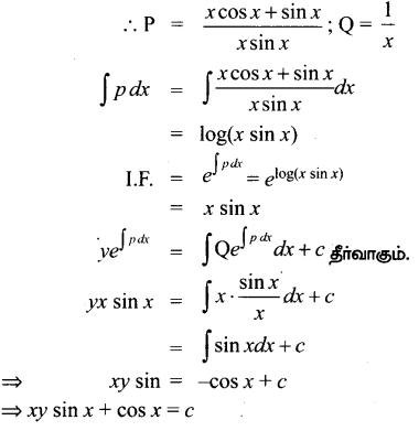Samacheer Kalvi 12th Maths Guide Chapter Chapter 10 சாதாரண வகைக்கெழுச் சமன்பாடுகள் Ex 10.7 8