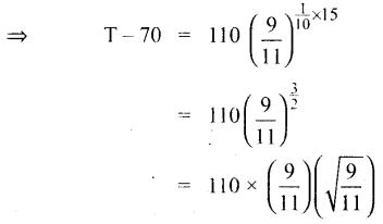 Samacheer Kalvi 12th Maths Guide Chapter Chapter 10 சாதாரண வகைக்கெழுச் சமன்பாடுகள் Ex 10.8 10