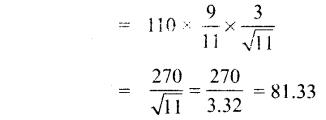 Samacheer Kalvi 12th Maths Guide Chapter Chapter 10 சாதாரண வகைக்கெழுச் சமன்பாடுகள் Ex 10.8 11