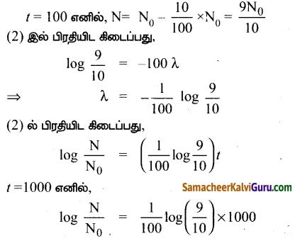 Samacheer Kalvi 12th Maths Guide Chapter Chapter 10 சாதாரண வகைக்கெழுச் சமன்பாடுகள் Ex 10.8 4