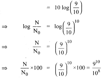 Samacheer Kalvi 12th Maths Guide Chapter Chapter 10 சாதாரண வகைக்கெழுச் சமன்பாடுகள் Ex 10.8 5