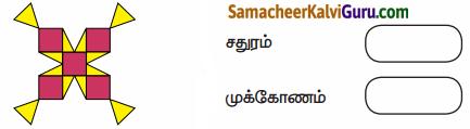 Samacheer Kalvi 4th Maths Guide Term 1 Chapter 1 வடிவியல் Ex 1.1 3