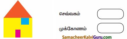 Samacheer Kalvi 4th Maths Guide Term 1 Chapter 1 வடிவியல் Ex 1.1 4