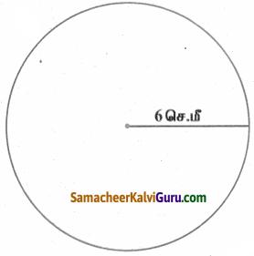 Samacheer Kalvi 4th Maths Guide Term 1 Chapter 1 வடிவியல் Ex 1.1b 10