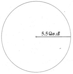 Samacheer Kalvi 4th Maths Guide Term 1 Chapter 1 வடிவியல் Ex 1.1b 16