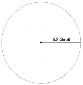 Samacheer Kalvi 4th Maths Guide Term 1 Chapter 1 வடிவியல் Ex 1.1b 18