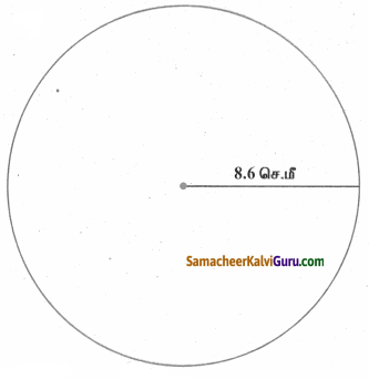 Samacheer Kalvi 4th Maths Guide Term 1 Chapter 1 வடிவியல் Ex 1.1b 19