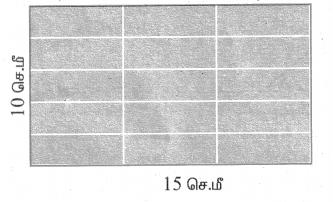 Samacheer Kalvi 4th Maths Guide Term 1 Chapter 1 வடிவியல் InText Questions 15.1