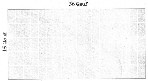 Samacheer Kalvi 4th Maths Guide Term 1 Chapter 1 வடிவியல் InText Questions 16.1