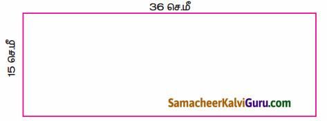 Samacheer Kalvi 4th Maths Guide Term 1 Chapter 1 வடிவியல் InText Questions 16