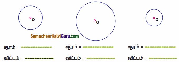 Samacheer Kalvi 4th Maths Guide Term 1 Chapter 1 வடிவியல் InText Questions 20.1
