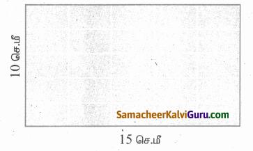 Samacheer Kalvi 4th Maths Guide Term 1 Chapter 1 வடிவியல் InText Questions 20.2